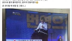 """99주년 삼일절 추모공연곡- """"초혼"""" - 작곡자 <페이스북> 소회"""