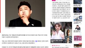 2015성악부문 3위 안세권 / 부잣집 아들 OST Part 5