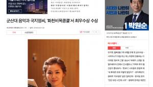 2018 창작1위 국지영-머니투데이 기사링크