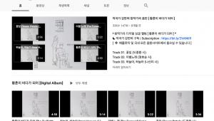 최근 활발한 활동을 펼치는 본 콩쿨 출신 작곡가 강한뫼