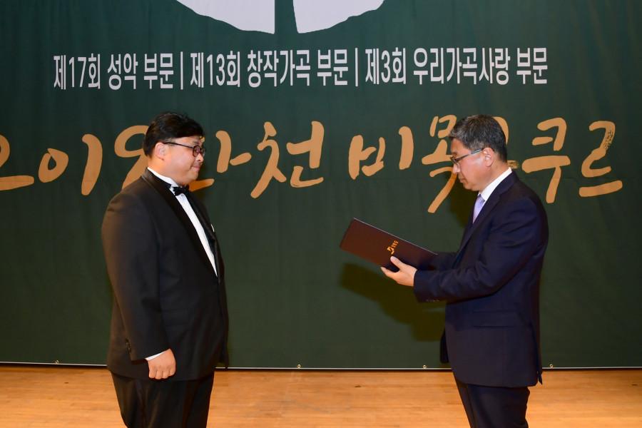 우리가곡사랑부문 강원도지사상 Bar.김용기3.JPG