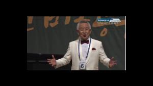2019우리가곡사랑부문 장년부 동상(3위) 연주 실황