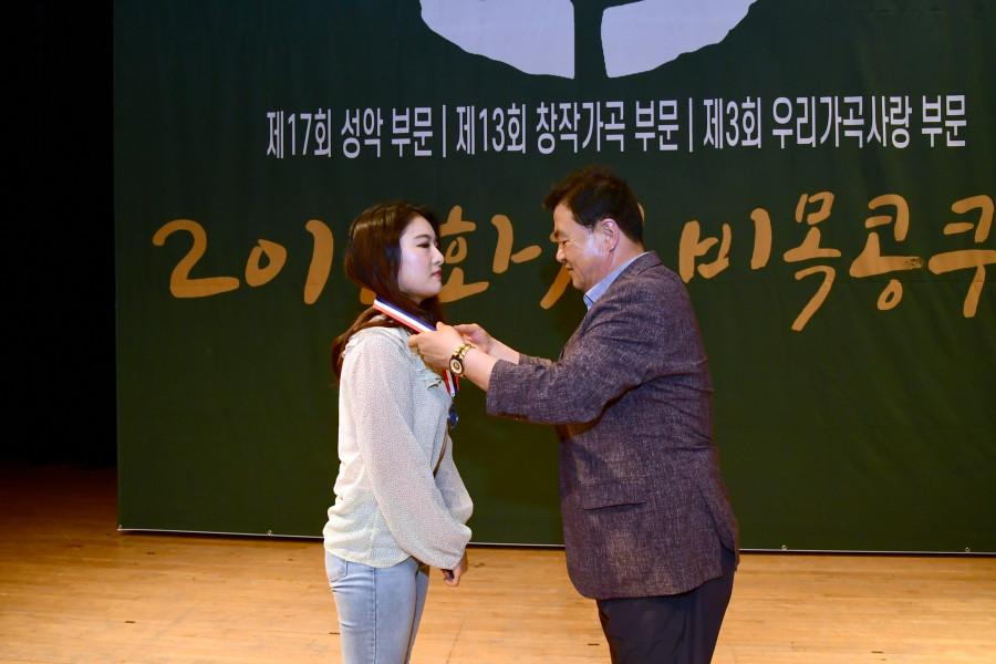 성악부문 화천문화원장상 장려상 Sop.신소연3.JPG