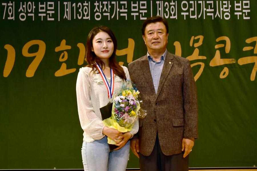 성악부문 화천문화원장상 장려상 Sop.신소연5.JPG