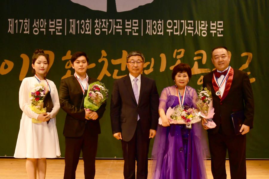 각 부문 화천군수상 입상자-김현지,차시훈,김송원,장재균.JPG