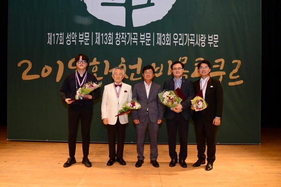각 부문 화천군의장상 입상자2-김진호,이주삼,한일호,박성근.JPG