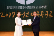2019화천군수 상