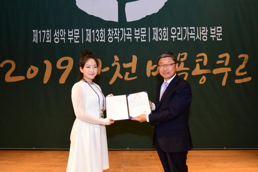 성악부문 화천군수상 Sop.김현지.JPG