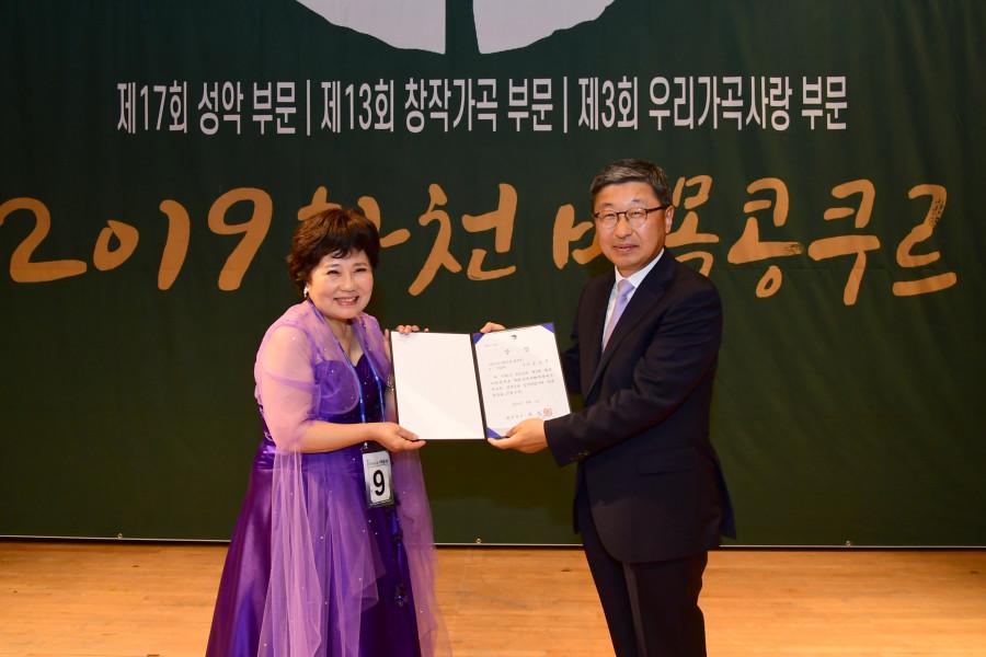 우리가곡사랑부문 화천군수상 장년부 Sop.김송원.JPG