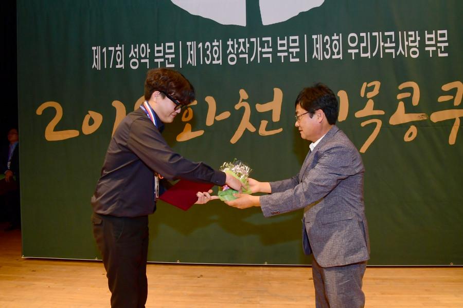 창작가곡부문 화천군의장상 동상3위 김진호3.JPG