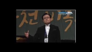 2019우리가곡사랑부문 일반부 동상(3위) 연주 실황