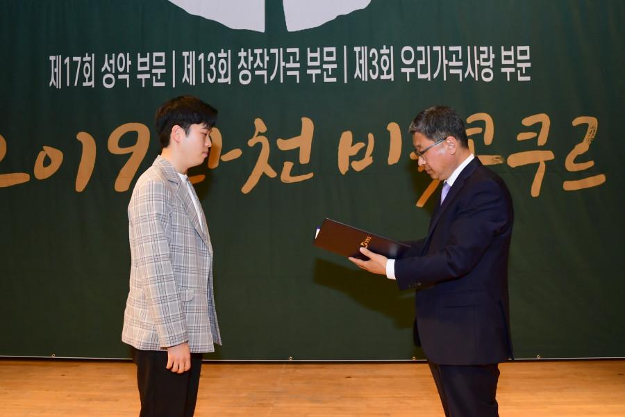 창작가곡부문 강원도지사상 전다빈3.JPG