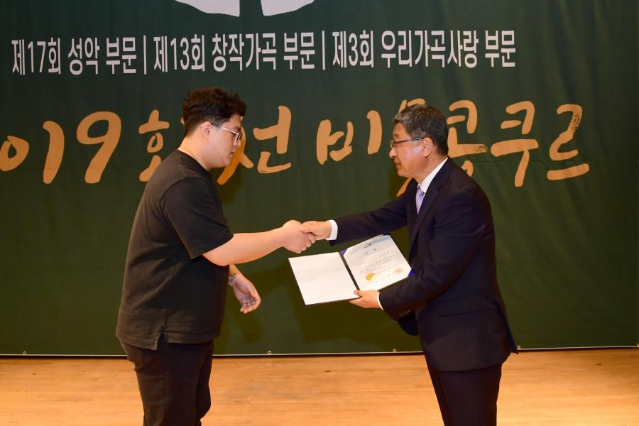 성악부문 강원도지사상 Bar.안민규3.JPG